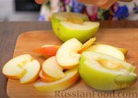 Фото приготовления рецепта: Яблочный пирог на скорую руку - шаг №4