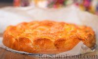 Фото приготовления рецепта: Яблочный пирог на скорую руку - шаг №9