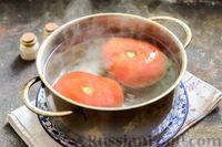 Фото приготовления рецепта: Тушёная говядина в соусе из помидоров - шаг №3