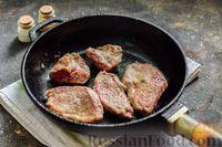 Фото приготовления рецепта: Тушёная говядина в соусе из помидоров - шаг №8