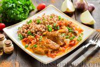 Фото приготовления рецепта: Тушёная говядина в соусе из помидоров - шаг №15