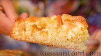 Фото приготовления рецепта: Яблочный пирог на скорую руку - шаг №10