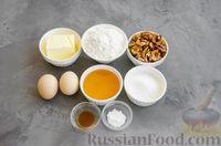 Фото приготовления рецепта: Медовое песочное печенье с грецкими орехами - шаг №1