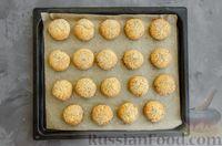 Фото приготовления рецепта: Медовое песочное печенье с грецкими орехами - шаг №11