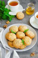 Фото приготовления рецепта: Медовое песочное печенье с грецкими орехами - шаг №12