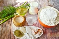 Фото приготовления рецепта: Чесночный хлеб «Улитка» - шаг №1