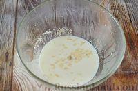 Фото приготовления рецепта: Чесночный хлеб «Улитка» - шаг №2