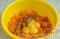 Фото приготовления рецепта: Закусочный рулет из моркови со сливочным сыром и зеленью - шаг №8