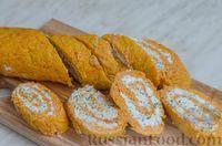 Фото приготовления рецепта: Закусочный рулет из моркови со сливочным сыром и зеленью - шаг №19
