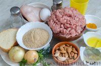 Фото приготовления рецепта: Свиные тефтели, тушенные в миндальном соусе с белым вином - шаг №1