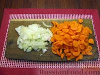 Фото приготовления рецепта: Морковный суп-пюре с яблоками и моцареллой - шаг №2