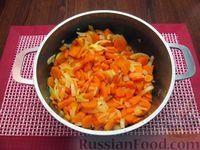 Фото приготовления рецепта: Морковный суп-пюре с яблоками и моцареллой - шаг №3