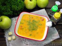 Фото приготовления рецепта: Морковный суп-пюре с яблоками и моцареллой - шаг №12