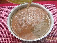 Фото приготовления рецепта: Желе из ряженки с какао - шаг №8