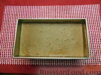 Фото приготовления рецепта: Желе из ряженки с какао - шаг №11