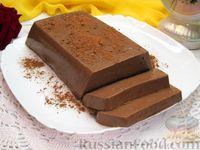 Фото приготовления рецепта: Желе из ряженки с какао - шаг №12