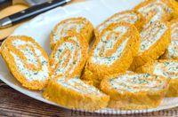 Фото приготовления рецепта: Закусочный рулет из моркови со сливочным сыром и зеленью - шаг №20