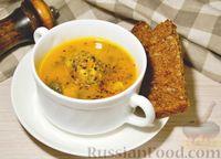 Фото к рецепту: Морковный суп-пюре с фрикадельками из куриного фарша