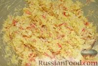 Рецепт: Закуска Помидор-тюльпан