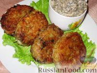 Фото к рецепту: Баклажанные котлеты в картофельной шубе