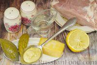 Фото приготовления рецепта: Мясные рулетики с сыром, маринованными огурцами и горчицей - шаг №1