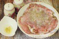 Фото приготовления рецепта: Мясные рулетики с сыром, маринованными огурцами и горчицей - шаг №5