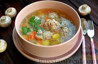 Фото к рецепту: Суп с фрикадельками и шампиньонами