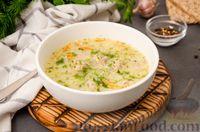 Фото к рецепту: Суп с мясными фрикадельками и яично-сметанной заправкой