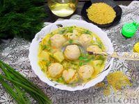 Фото к рецепту: Суп с куриными фрикадельками и пшеном