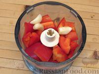 Фото приготовления рецепта: Куриные ножки, запечённые на лаваше, в соусе из кефира и сладкого перца - шаг №3