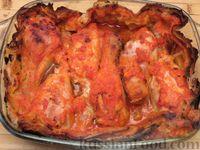 Фото приготовления рецепта: Куриные ножки, запечённые на лаваше, в соусе из кефира и сладкого перца - шаг №8