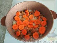 Фото приготовления рецепта: Жаркое по-деревенски - шаг №2