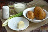 Фото приготовления рецепта: Дрожжевые лепёшки на молоке, с картофелем и зелёным луком - шаг №7