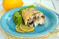 Фото приготовления рецепта: Скумбрия, запечённая с сельдереем и грибами (в фольге) - шаг №18