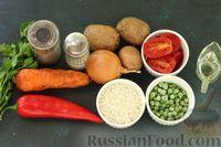 Фото приготовления рецепта: Рисовый суп с зелёным горошком и овощами - шаг №1