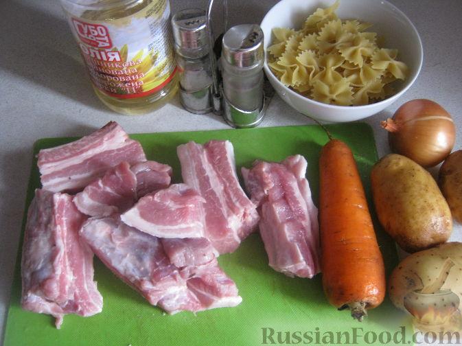 Суп из свиных ребер на костре