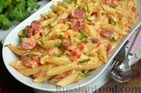 Фото приготовления рецепта: Макароны с копчёными колбасками в томатно-сливочном соусе - шаг №15