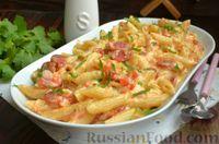 Фото приготовления рецепта: Макароны с копчёными колбасками в томатно-сливочном соусе - шаг №14