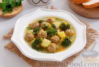 Фото к рецепту: Суп с брокколи и мясными фрикадельками