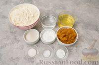 Фото приготовления рецепта: Постные рогалики с яблочным вареньем - шаг №1