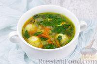Фото к рецепту: Суп с овощами, шпинатом и фрикадельками из мясного фарша с кунжутом