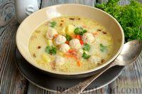 Фото к рецепту: Сырный суп с фрикадельками и овощами