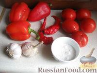 Фото приготовления рецепта: Аджика «Огонек» - шаг №1