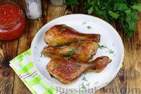 Фото приготовления рецепта: Куриные ножки, запечённые в карамельно-соевом соусе - шаг №11