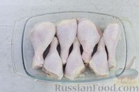 Фото приготовления рецепта: Куриные ножки, запечённые в карамельно-соевом соусе - шаг №2
