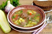 Фото к рецепту: Суп с мясными фрикадельками, кабачками и помидорами