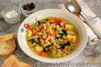 Фото к рецепту: Фасолевый суп с ветчиной, шпинатом и сельдереем