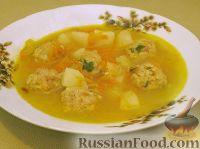 Фото к рецепту: Овощной суп с рисовыми фрикадельками