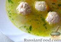 Фото к рецепту: Суп с фрикадельками, овощами и пшеном