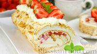 Фото к рецепту: Меренговый рулет со сливочным кремом и клубникой